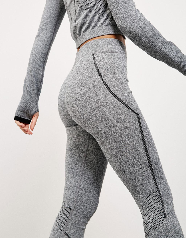 Seamless sports leggings