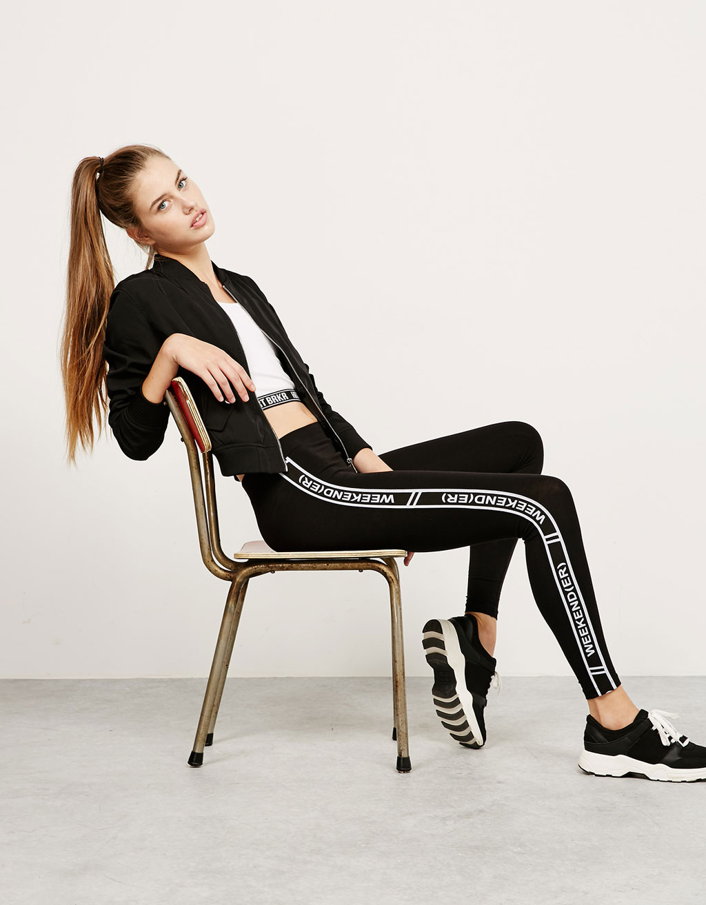 BSK text band leggings