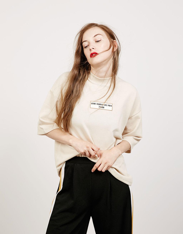 High neck text detail plush sweatshirt