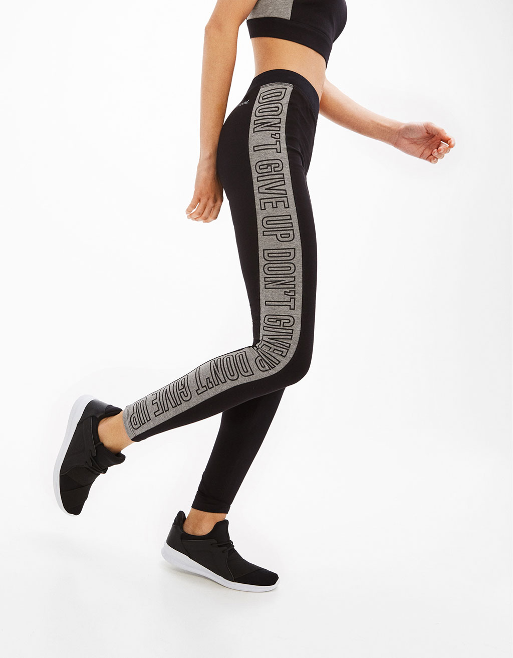 'Don't give up' sports leggings