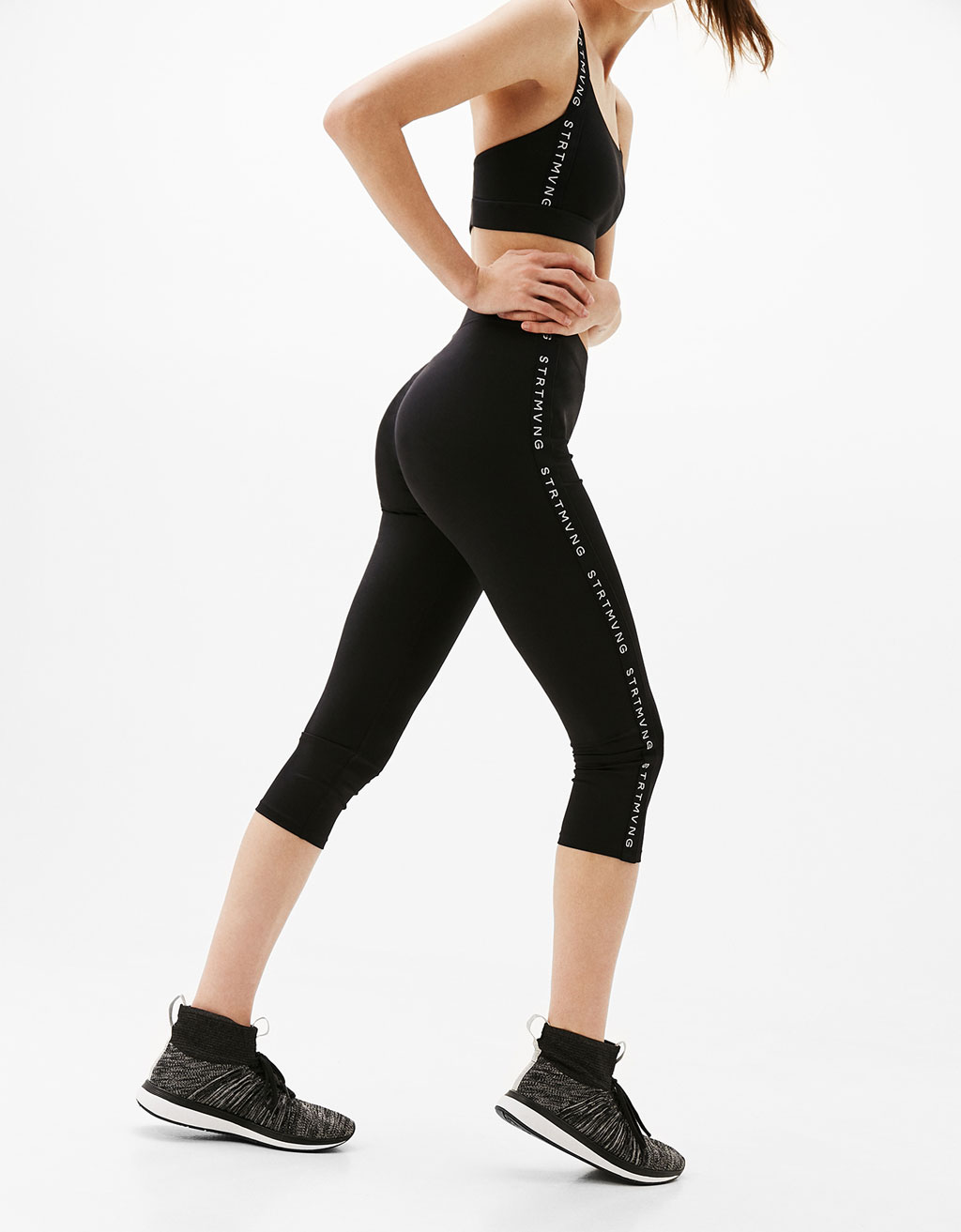Technical sports leggings with text stripe