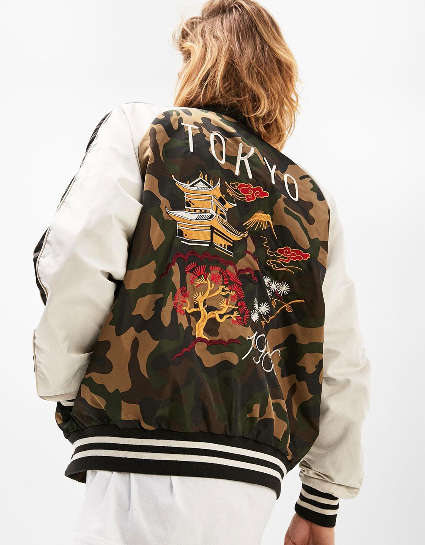 Japanese embroidery jacket
