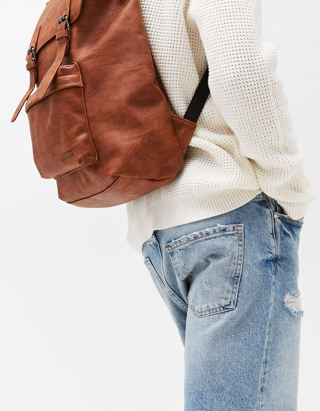 Vintage leather-effect backpack