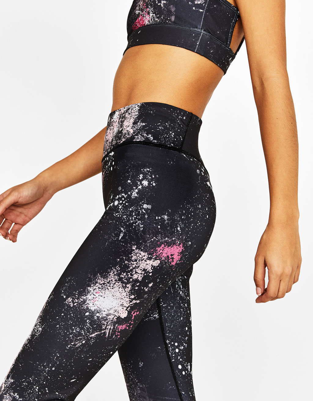 Printed sports trousers