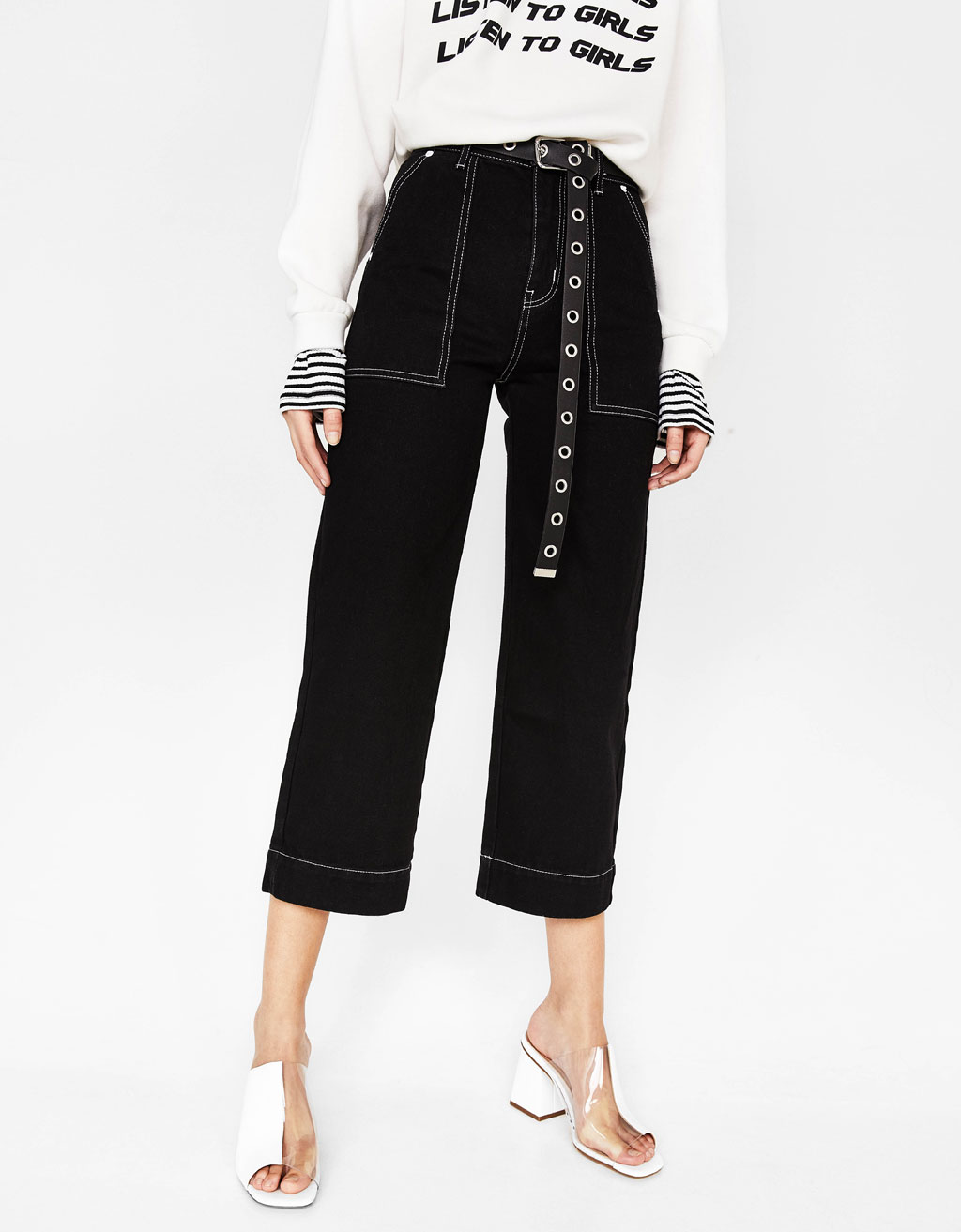 Wide-leg jeans with contrasting seams