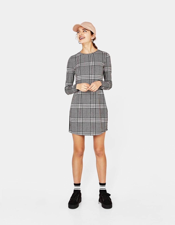 Платье короткое с полосой сбоку