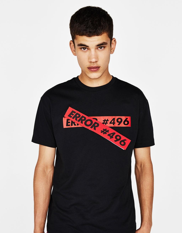 T-shirt with slogan strip