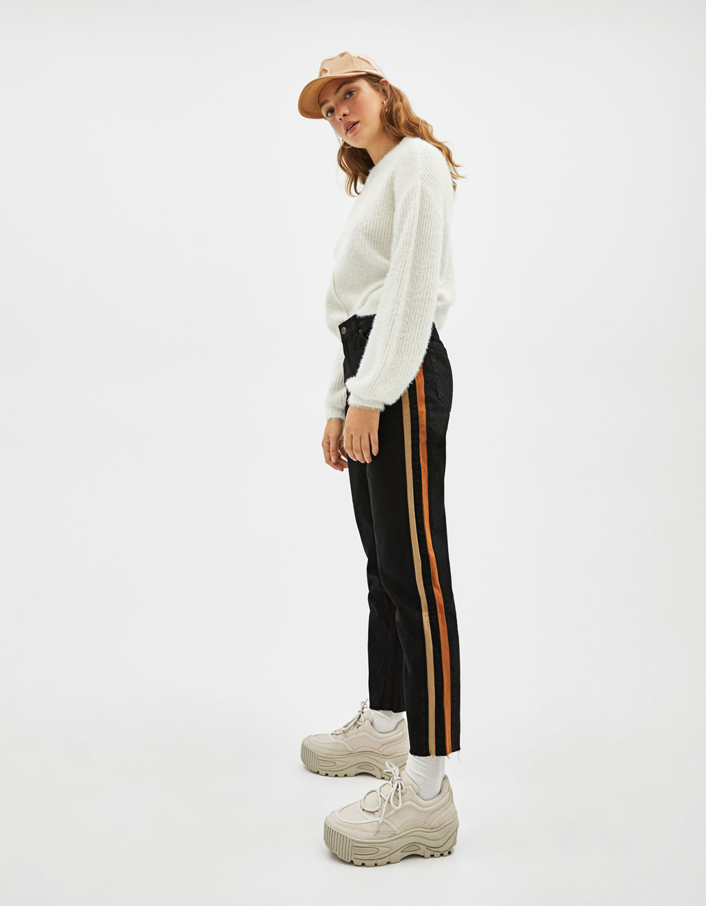 High Rise Mom Jeans with side stripe