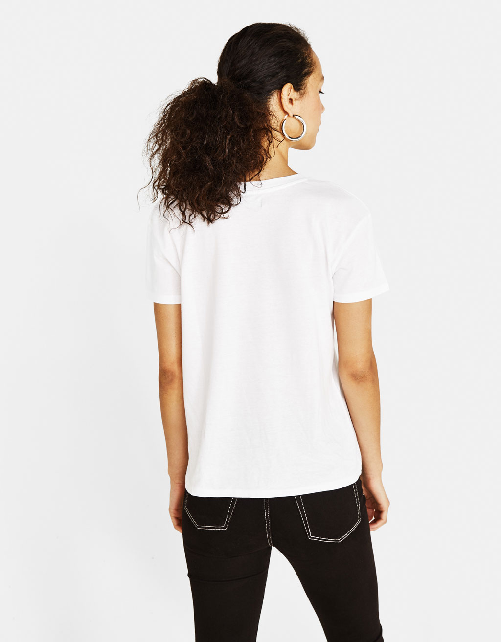 e8fb2b1b7fd5c8 T-shirt with print - Push-up - Bershka Greece