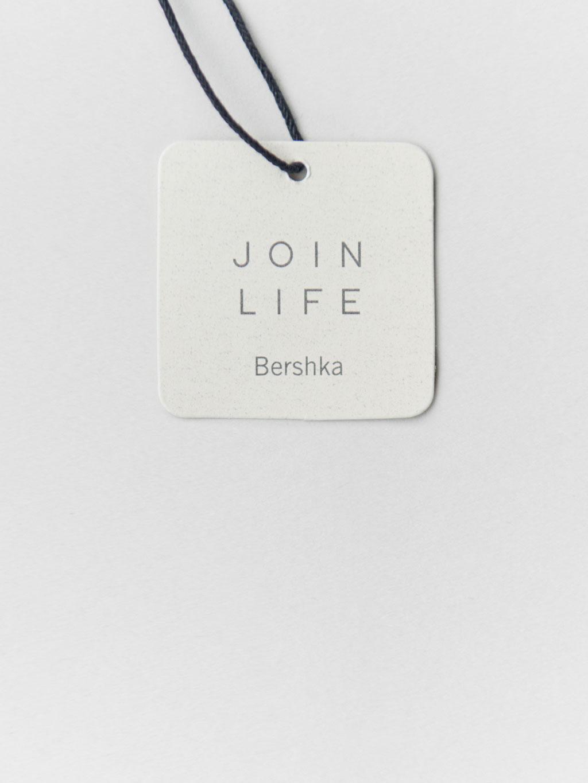 buscar original bastante agradable vanguardia de los tiempos Camiseta Dirty Dancing - Colección Join Life - Bershka El Salvador