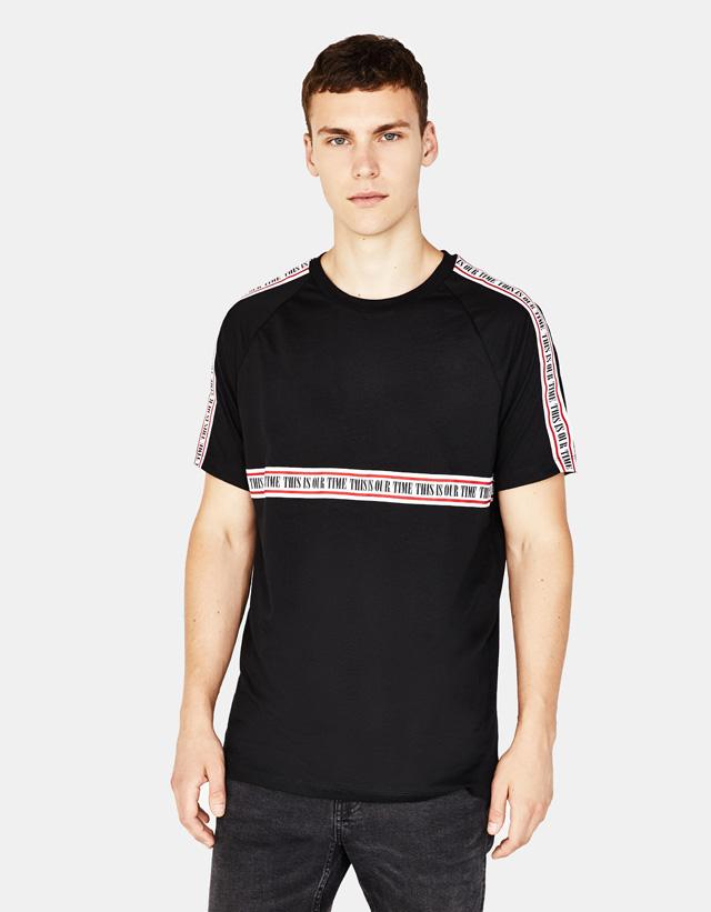 Shirt mit seitlichem Streifen