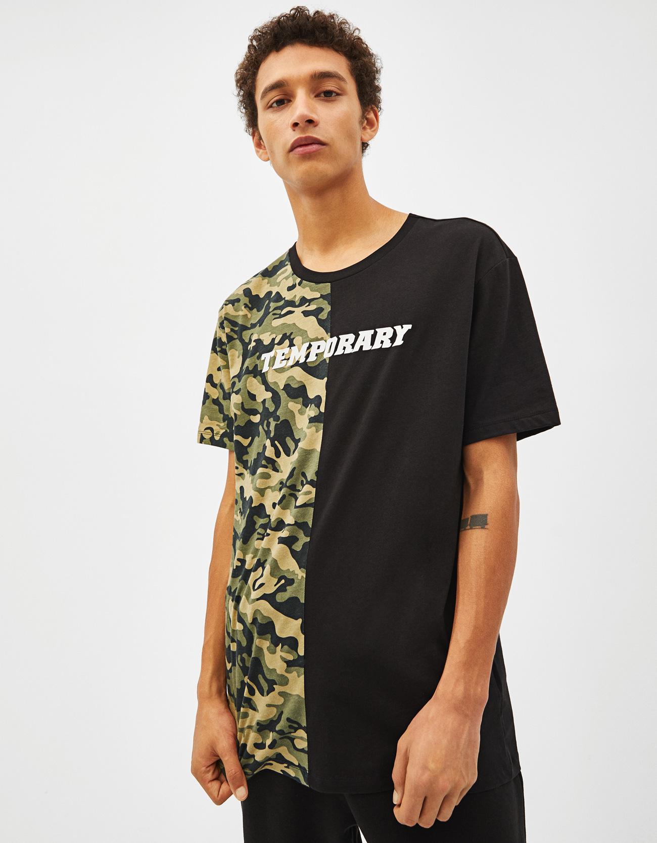 gama muy codiciada de venta más barata color atractivo Camiseta camuflaje color block