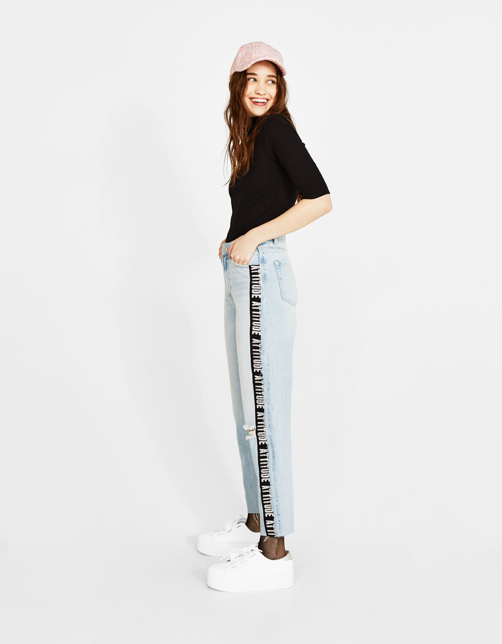 Jeans Mom Fit con striscia laterale