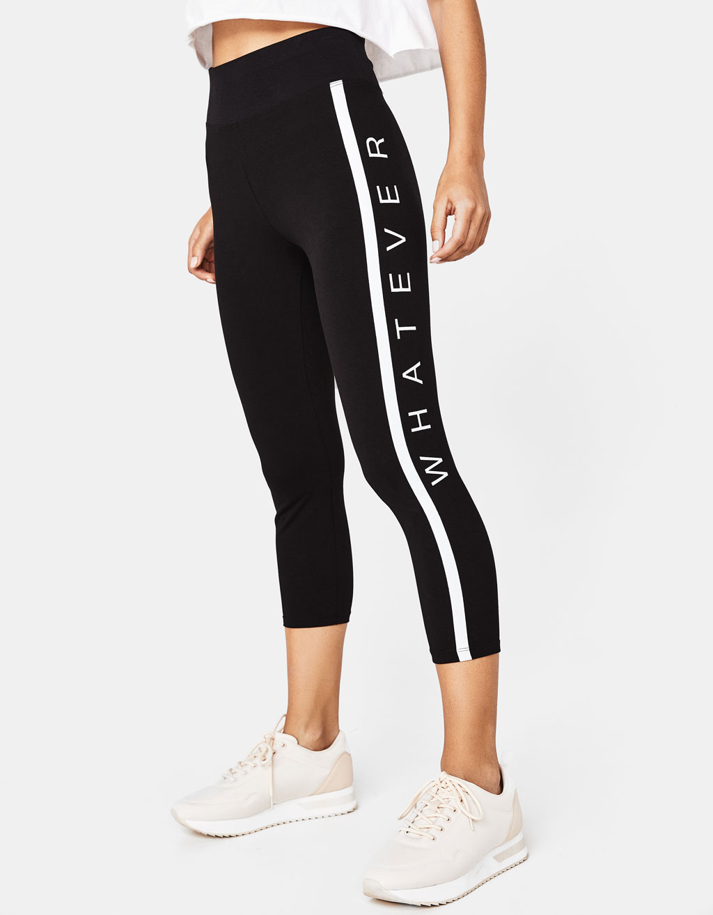 Sports pants with side stripes