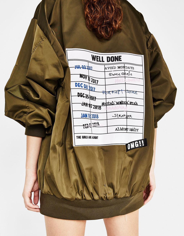 오버사이즈 봄버 재킷