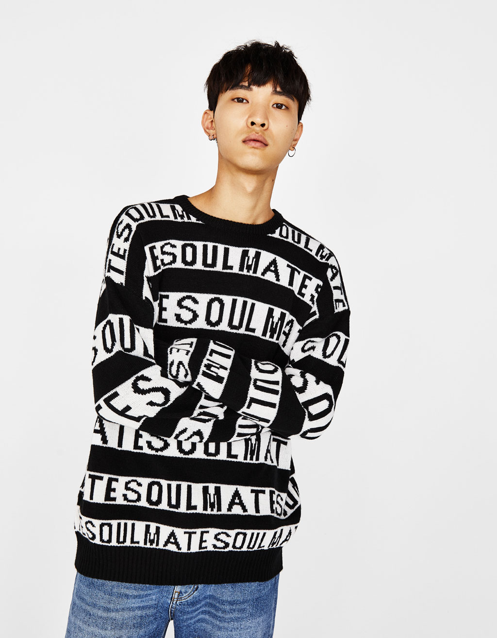 Sweater with slogan