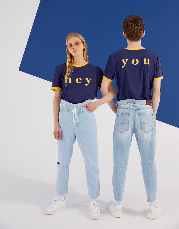 Retro T-shirt with slogan