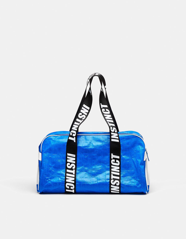 Retro sports bag