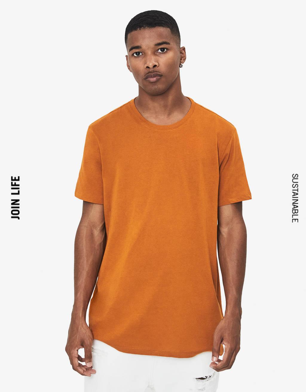 Marškinėliai apskrita iškirpte
