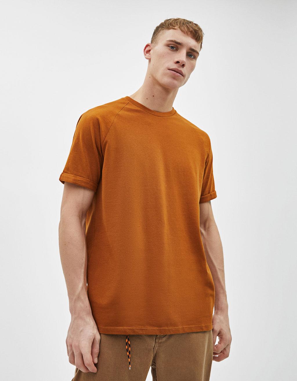 Μπλουζάκι πικέ