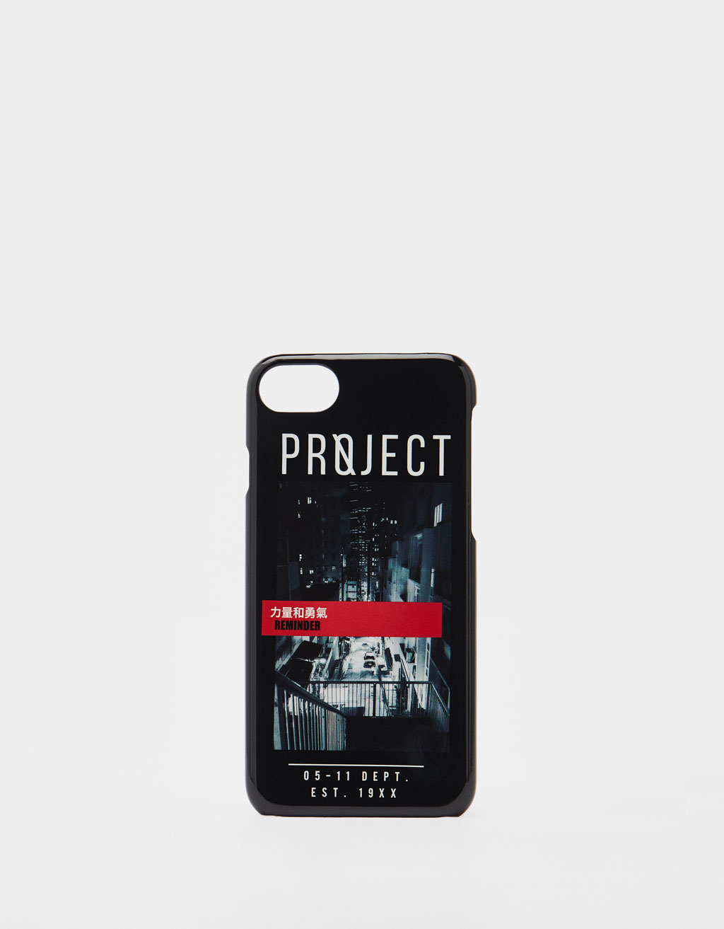 Photographic iPhone 6/6s/7/8 Case