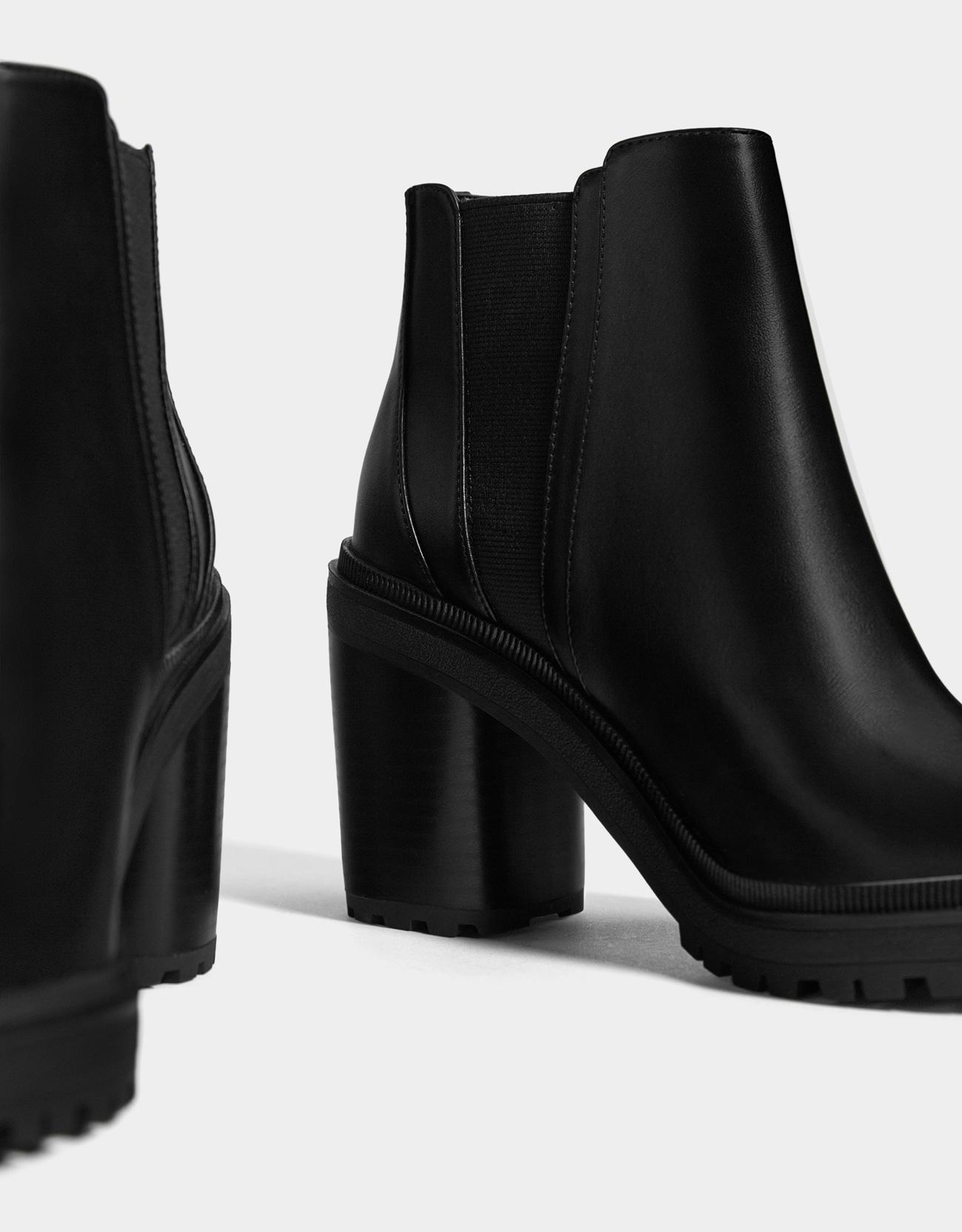 c6adb0108cd0 Členková obuv na platforme s gumami - Čižmy a členková obuv ...