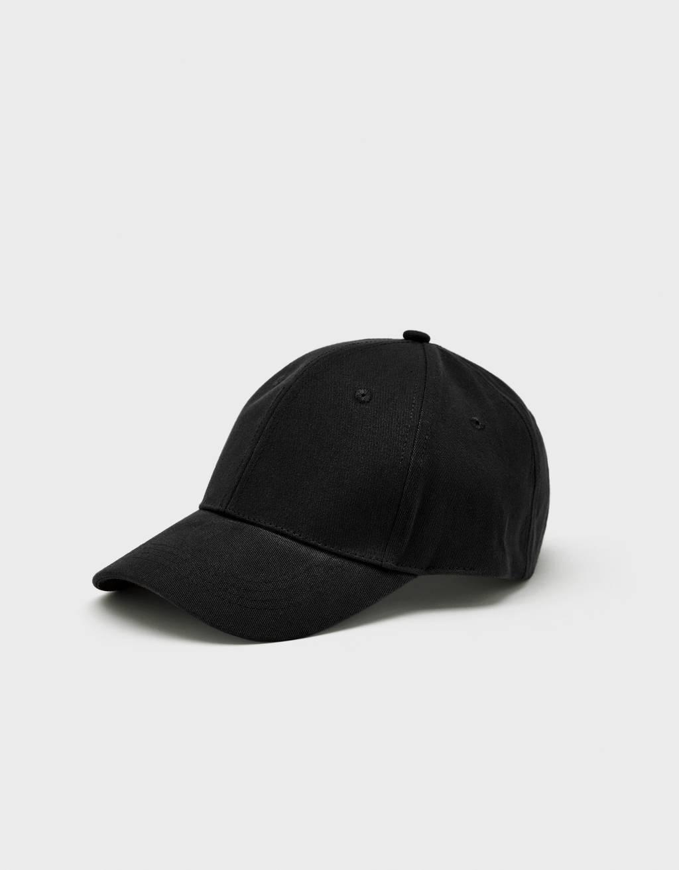 Beisbolo kepuraitė su snapeliu