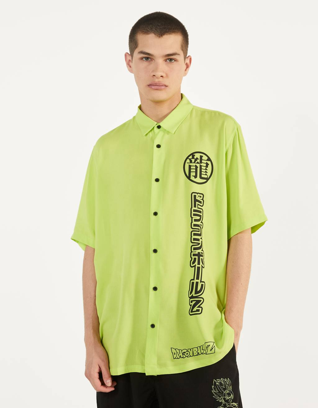 Πουκάμισο Dragon Ball Z x Bershka