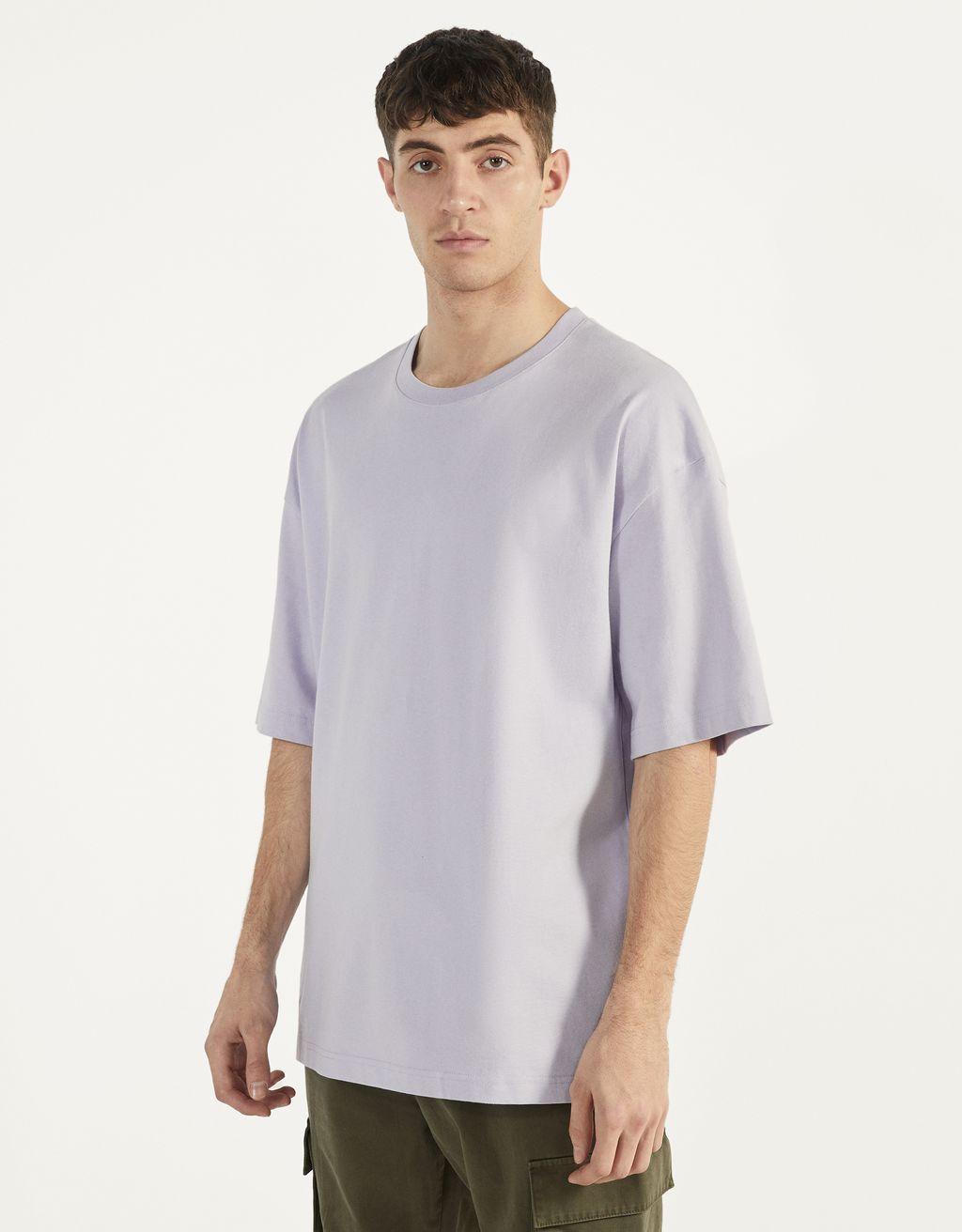 Dukslūs marškinėliai