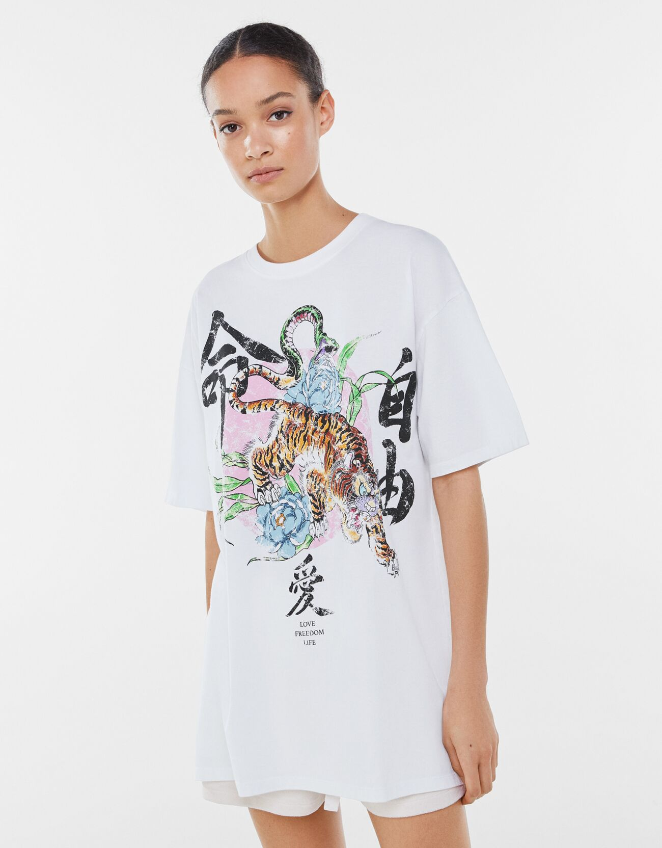 bershka -  Shirt Mit Tigerprint Damen L Grbrochenes Weiss
